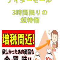 blog_import_5d9e8eadbd95d